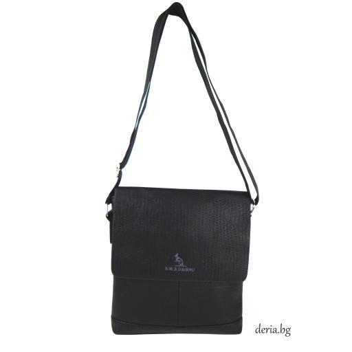 Мъжка чанта с капак и дълга дръжка-М 1327