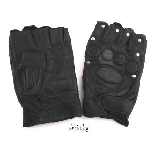 кожени ръкавици с протектори и капси